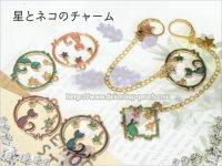 【単品】ネコと星/カラフルチャーム 4色有り