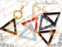 【単品】べっ甲・大理石/模様▲三角のパーツ▲6色有り