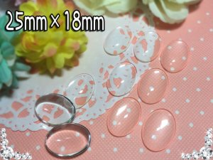 画像1: 透明クリアガラス ぷっくりオーバル10個 25mm×18mm