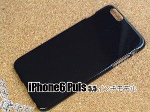画像4: iPhone6 Plus★5.5インチ/ハードケース 3色有り