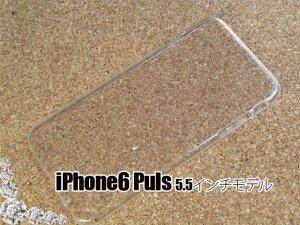 画像2: iPhone6 Plus★5.5インチ/ハードケース 3色有り