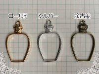 レジン枠/香水瓶★5個セット 3色有り