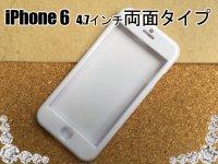 インカメ無し★両面/iPhone6/4.7インチ/ハード ケース/1個/白