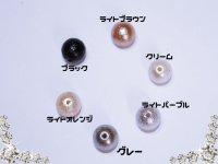 コットンパール風/ビーズ/両穴/6mm/50個入り