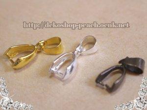 画像1: 【5個入り】真鍮製 バチカン 全長18mmタイプ 3色有