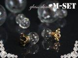 ガラスドーム/Mセット/1ペア分/王冠/2色有り