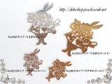 【10枚入り】銅の透かしメタルシート うさぎ 4種有り
