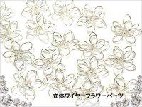 No.1428【12個入り】ワイヤーフラワー/シルバー