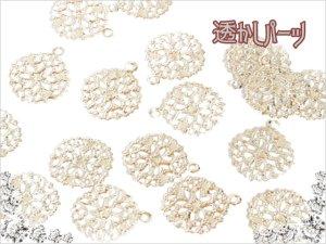 画像1: 【200枚入り】No.1442/透かしパーツ/ホワイトシルバー