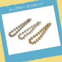 【単品】No.2107/ループクロー ダイヤレーン 3色有