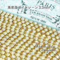 (3.3mm前後)  高密度/オーロラクリスタル★ダイヤレーン/ゴールド50cm
