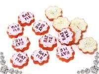 【単品】EAT MEクッキー