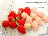 【単品】立体苺のプラパーツ/いちごプラパーツ