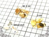 【50個入り】10mm蝶バネ/カン付き/イヤリング/クリップ