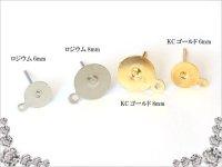 【100個入り】カン付き 平皿ピアスフック