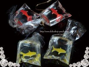 画像2: 【単品】金魚のプラパーツ/2色有り