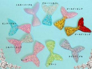 画像2: 【単品】マーメイド、人魚のしっぽのパーツ