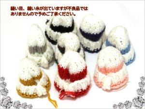 画像2: 【単品】ボーダーミニ・ニット帽