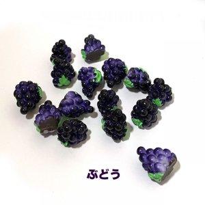 画像3: 【単品】立体フルーツ プラパーツ ●A3-6