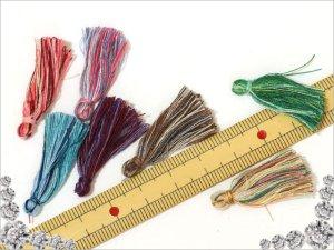 画像3: 【1色4個入り】引き揃え糸タッセル 7色有り
