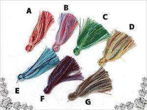 画像2: 【1色4個入り】引き揃え糸タッセル 7色有り