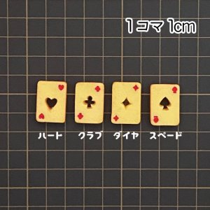 画像2: 【単品】赤 レッド トランプクッキー