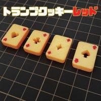 【単品】赤 レッド トランプクッキー