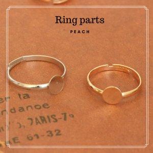 画像4: 【10個入】6mm皿/指輪■KCゴールド