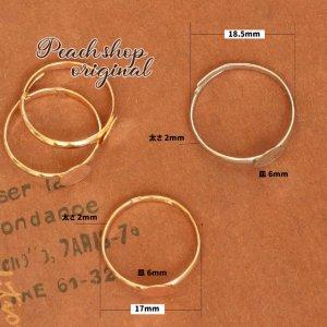 画像2: 【10個入】6mm皿/指輪■KCゴールド