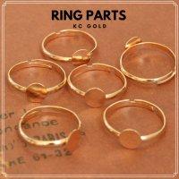【10個入】6mm皿/指輪■KCゴールド