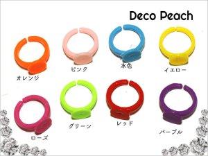 画像2: 【20個入】プラスチック指輪 8色